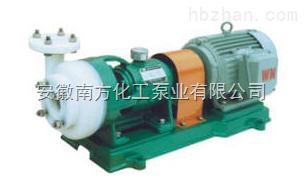 安徽uhb工程塑料离心泵厂家