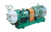 uhb工程塑料离心泵