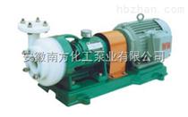 安徽uhb工程塑料离心泵