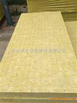 防腐保溫岩棉板價格 廠家 公司