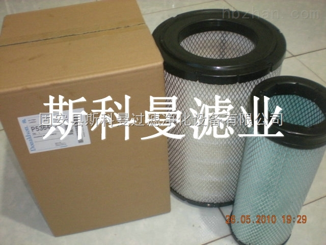 p171885 供应p171885唐纳森液压油滤芯