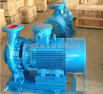 ISWB防爆卧式管道泵卧式防爆管道泵