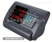 BWS-南京哪家有代理上海耀华品牌电子秤?