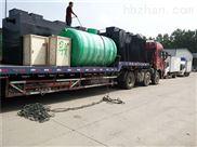 贵阳地埋式一体化农村城市污水处理设备公司