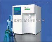 原子分析型超純水機/實驗室超純水機/輝拓生物專業提供