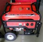 伊藤7.5KW汽油发电机220V/380V