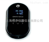 ONYX® α,β,γ,X輻射檢測儀