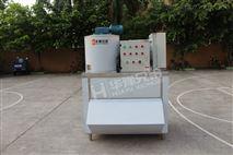 中型片冰機,小型工業製冰機