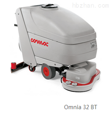 Omnia 32 BT手推式全自动洗地机