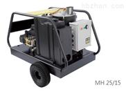 MH 25/15-MH 25/15德國馬哈工業級冷熱水超高壓清洗機