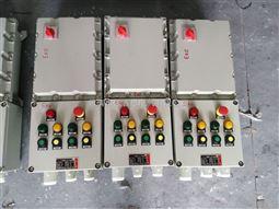 BEP56-T防爆控制箱,防爆磁力启动配电箱生产