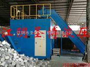 Y83-专业生产铝刨花屑饼机,铝屑打包机
