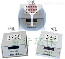 LB-901B型COD快速消解儀直供衛生防疫betway必威體育app官網