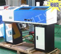 扭杆彈簧扭矩測試機技術方案