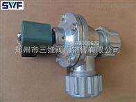 DMF-Z直角式电磁脉冲阀除尘器