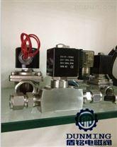 卡套焊接超高壓電磁閥
