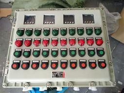BXK-T防爆仪表控制箱