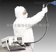 微生物实验室高效过滤器第三方机构检漏PAO检测服务
