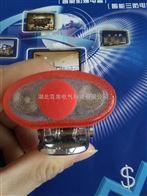 北京BW4100B吸铁式防爆方位灯/信号指示灯
