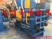 Y83-废铝压块机,铝刨花压饼机直销
