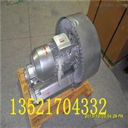 旋渦高壓風機 高壓旋渦式氣泵 高壓風機