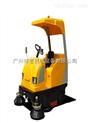 中大型驾驶式扫地车MN-I800