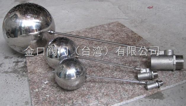 >> 【简单介绍】不锈钢外螺纹浮球阀由曲臂和浮球自动控制图片