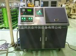 CFL-R切削液过滤处理设备
