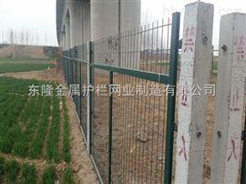 防护栅栏通线.防护栅栏安装.防护栅栏厂家