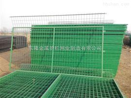 安全防护围栏.水利安全防护围栏厂家