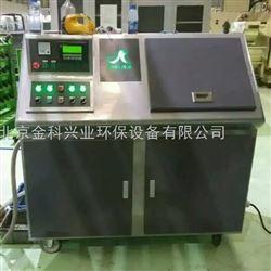 CFL-R型移动式切削液再生过滤净化器