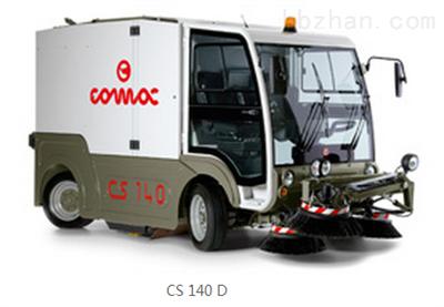 CS 140 D高美柴油引擎驾驶式无尘清扫车