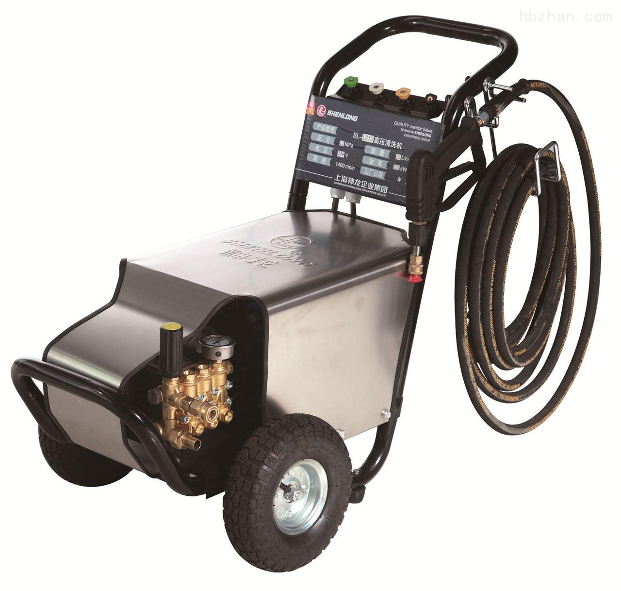 上海神龙gk-1212高压洗车器洗车清洗机