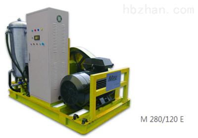 M 280/120 E马哈超高压清洗机