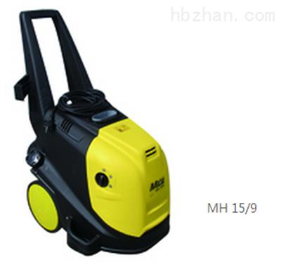 MH 15/9德国马哈冷热水高压清洗机