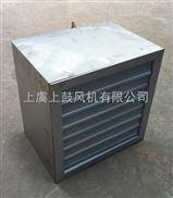 XBDZ(DFBZ)-I-5.6不锈钢304低噪声新型壁式轴流风机