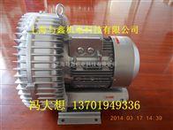 超声波清洗机-漩涡气泵