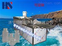 (精品)西林瓶超聲波洗瓶機betway必威手機版官網生產廠家招商HSXP