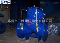 郑州JD745X多功能水泵控制阀