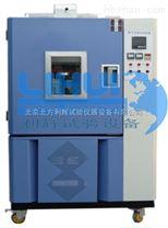 QLH-100北京空氣熱老化試驗箱/塑料熱老化試驗箱供應商