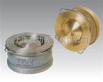 黃銅對夾升降式止回閥 H71W-16T