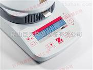MB25-红外水分测定仪