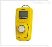 便攜式有毒氣體檢測儀廠家R10有毒氣體檢測儀價格R10
