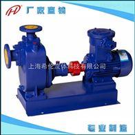 CYZ-A型自吸式离心油泵 自吸油泵