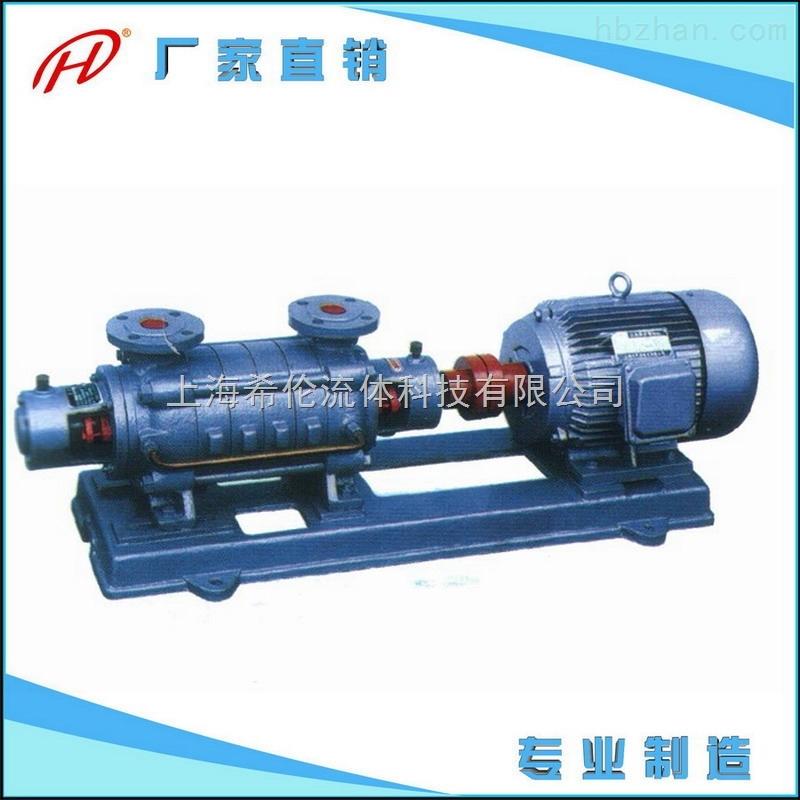 锅炉给水离心泵