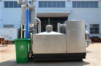 一体化全自动隔油提升设备