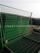 铁丝防护网.铁丝护栏网.铁丝护林网.铁丝围栏.铁丝网围栏.铁丝护网