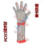 U-SAFE美国不锈钢手套