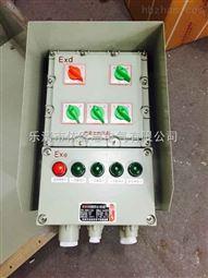 BXM(D)51-T防爆配电箱,非标防爆供电箱(IIB)