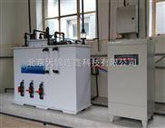 汉川市二氧化氯医院污水处理设备厂家